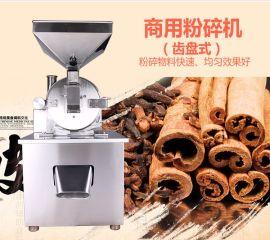 广西香料粉碎机,成都白糖粉碎机,广州不锈钢  粉碎机