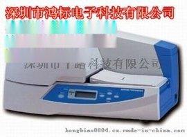 电网标准电力标识打印机C-330P