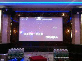 KTV音响系统 音响设备 KTV专业音响