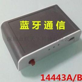 13.56手机无线蓝牙IC卡读卡器