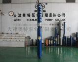 4極熱水潛水泵|大揚程高溫泵(歡迎選購)
