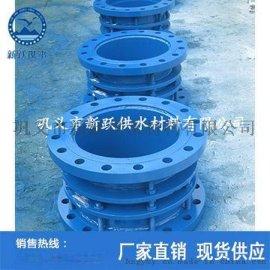 新跃冶金管道专用VSSJA-2型双法兰限位伸缩接头 可拆式伸缩器