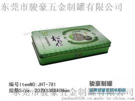 松子仁包装盒,糖果包装盒,保健品包装,马口铁方形包装罐