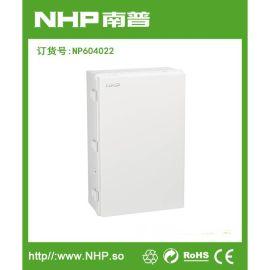 NHP NP604022 防水配电箱 配电柜 插座箱防水开关盒