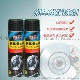 车美乐汽车刹车系统清洗剂 自动刹车系统清洁保养刹车盘养护