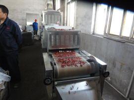 辣椒碎干燥食品杀菌设备