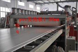 山东PVC发泡板PVC结皮发泡板彩色PVC发泡板