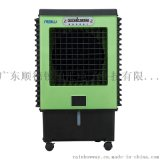 銳鉑匯RBW05L工業商用水冷風扇空調扇冷風扇 HOT Blast Wind Media Portable Evaporative Air Cooler