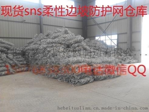 山体边坡防护网 山体防护网厂家