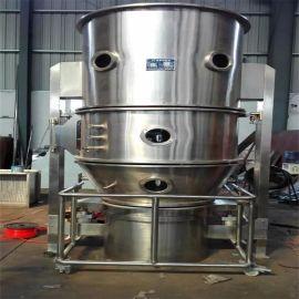 FL优质沸腾制粒机,沸腾制粒干燥机,制粒干燥机,沸腾制粒机
