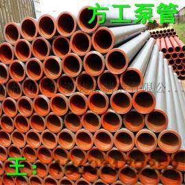 供应 混凝土输送机械 泵管 量大从优 质优价廉