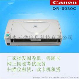 天津南昊光标阅读机|光标阅卷机|答题卡|阅卷软件
