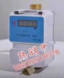 郑州**浴室IC卡/CPU卡水控一体机厂家(计时/计量)