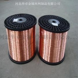 华卓定制铜丝黄铜丝紫铜丝磷铜丝