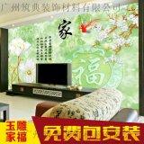 3D立體中式玉雕電視背景牆紙浮雕酒店客廳沙發臥室大型壁畫