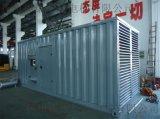 中美合资品牌重庆康明斯柴油发电机组,发电机厂家,发电机价格