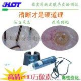 HOT HT-20S  5-200倍200万高清像素皮肤镜 USB接口手持式数码显微镜