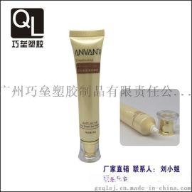 22尖嘴软管**眼霜包装软管批发 PE塑料化妆品软管包材生产厂家