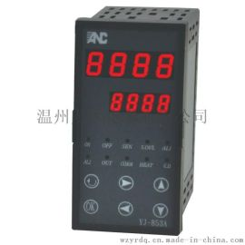 友正全新原装数显温度调节仪 YJ 853 尺寸48*96