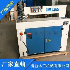 厂家直销睿益木工机械MH1109拼接机 拼板机 拼缝机