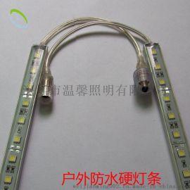 LED 5050硬灯条 配带反光片铝槽 珠宝手饰柜台灯   亮
