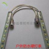 熱銷LED 5050硬燈條 配帶反光片鋁槽 珠寶手飾櫃臺燈 超高亮