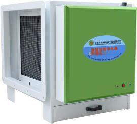 精端环保静电式油烟净化器JD-30