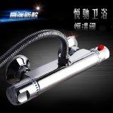 直銷YC-AH1太陽能熱水器恆溫閥 長方體溫控閥 淋浴恆溫混水閥
