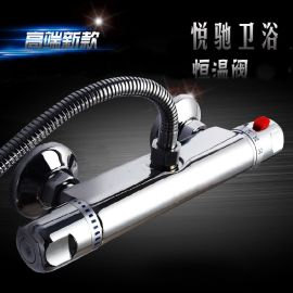 直销YC-AH1太阳能热水器恒温阀 长方体温控阀 淋浴恒温混水阀