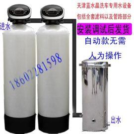 0.5-10T/H洗车行污水净化循环水处理设备汽车废水处理设备