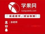 上海网页美工设计培训 强力提升职场竞争