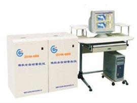 煤質檢測儀器 大卡儀 量熱儀