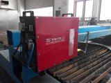 國產普通數控切割機機用等離子電源LKG-100,上海專賣數控專用等離子