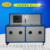 全自动电流负载温升试验系统ZJ-WS-2000A