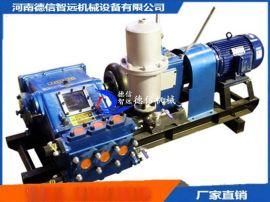 BW150卧式泥浆泵规格