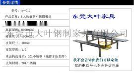 东莞定做不锈钢餐桌厂家-员工食堂不锈钢8人餐桌椅-学生饭堂用餐桌椅