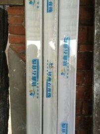 供应全国各地石膏线包装膜PVC收缩膜袋供应商(图)