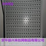 冲孔板加工定做,北京冲孔板,无锡圆孔网