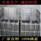 厂家直销热处理料筐 料盘 耐高温料框 材质耐磨 料盘