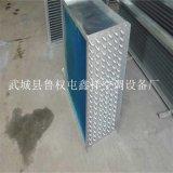 親水鋁箔翅片銅管表冷器