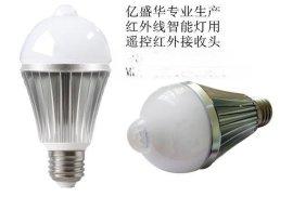 LED遥控灯/节能灯/蜡烛灯/球泡灯专用红外接收头