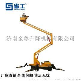 折臂升降机,高空作业平台车,液压升降机