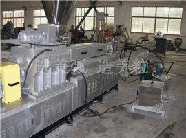 厂家供应PMMA亚克力有机玻璃专用双螺杆塑料挤出抽粒造粒机
