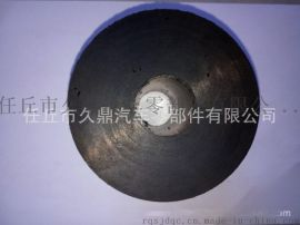 久鼎汽配厂家直销供应橡胶减震垫