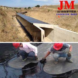 国标涵洞防水层热沥青