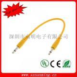定制长度  公对公 3.5mm音频线 2节 3节 4节 电脑音频线 aux音频线