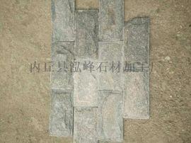 灰色蘑菇石厂家 灰色外墙砖厂粉石英蘑菇石厂家