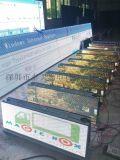 深圳市泰美光电P5户外全彩LED的士屏 车顶广告屏