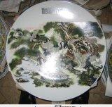 供应同学聚会陶瓷纪念盘、商务礼品陶瓷纪念盘、庆典 活动陶瓷纪念盘等纪念盘礼品加工订做
