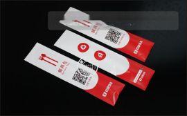 厂家定做一次性用品纸袋三件套四件套餐具袋筷子包装袋加印LOGO